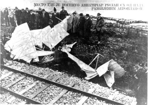 Crash site near Kalamegdan in Belgrade