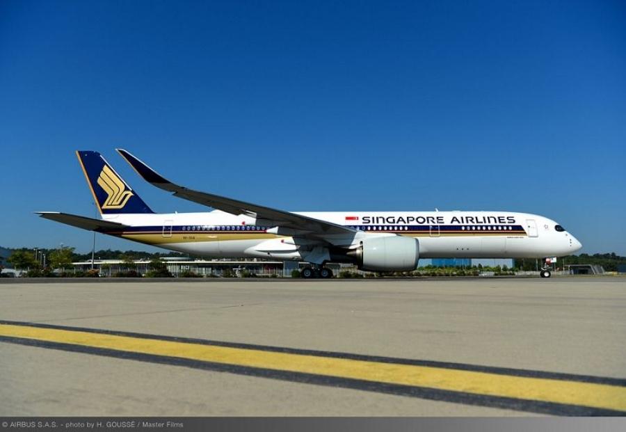 Airbus A359ULR bo omogočil najdaljši komercialni polet